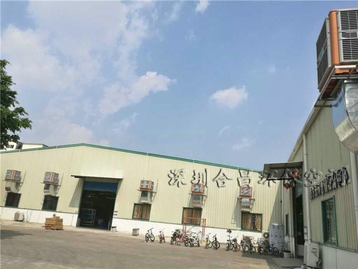 大型钢结构铁皮厂房降温通风解决方案