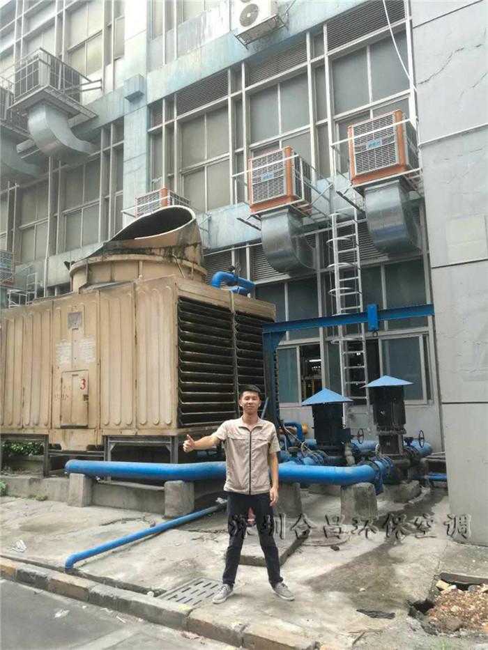 创维首次合作安装的节能环保空调2