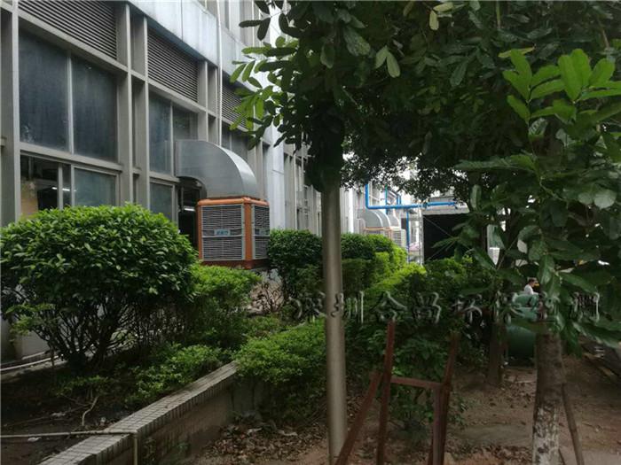 创维首次合作安装的节能环保空调4
