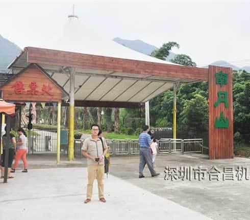 儿童游乐园降温通风工程