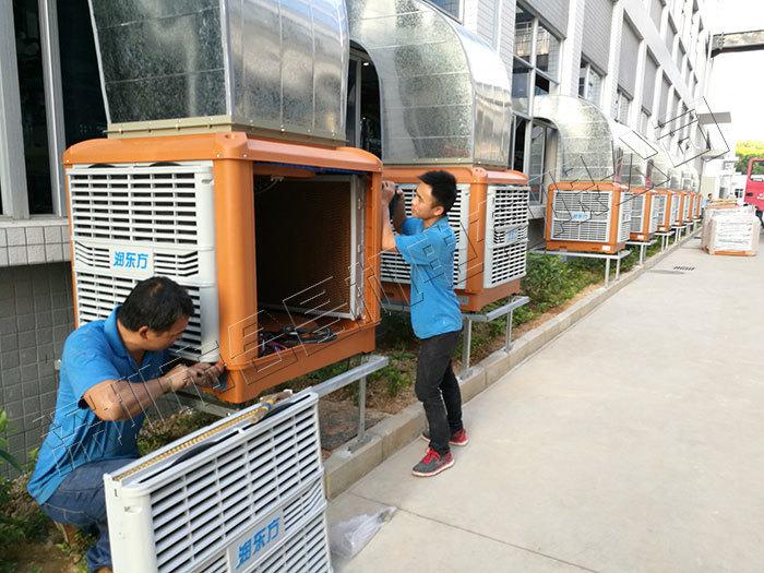 又一珠海国企也选择使用润东方环保空调解决厂房降温通风难题