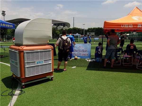 移动式环保空调降温案例