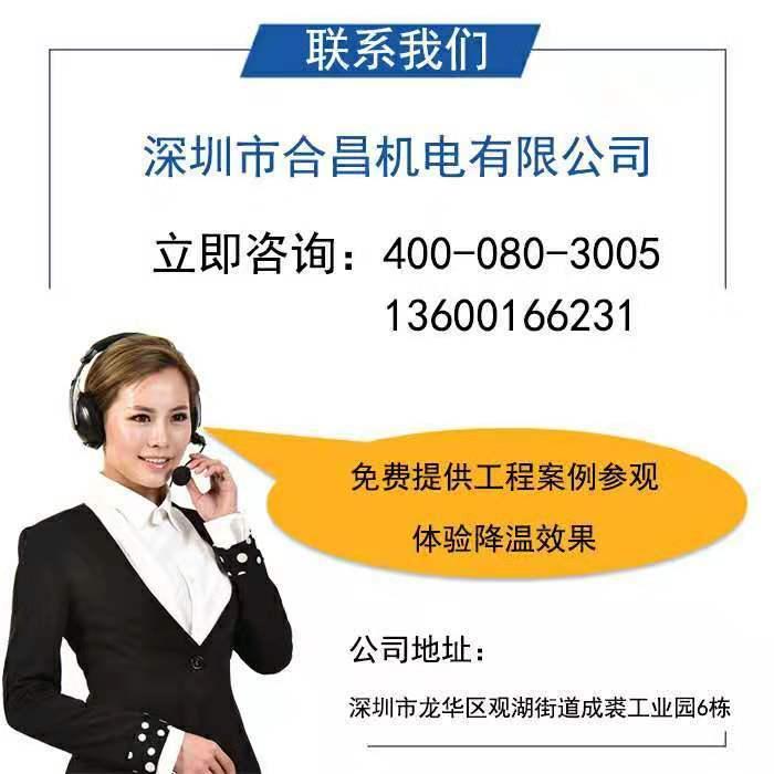 环保空调厂家电话