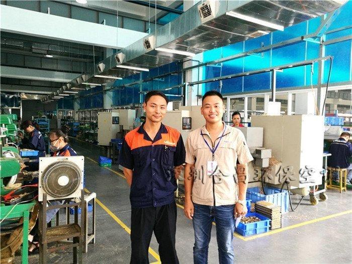 万和电气厂房降温工程案例