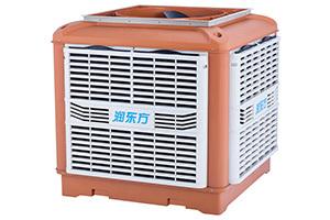 润东方冷风机RDF-18C