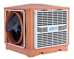 润东方水冷空调RDF-18B
